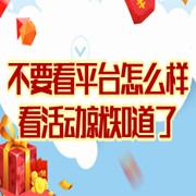 华润娱乐新闻报道最具潜力独角兽