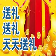 华润平台登录账号下载方法